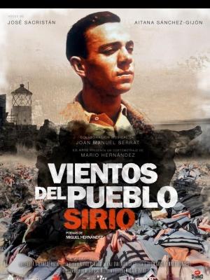cartel_VIENTOS DEL PUEBLO SIRIO